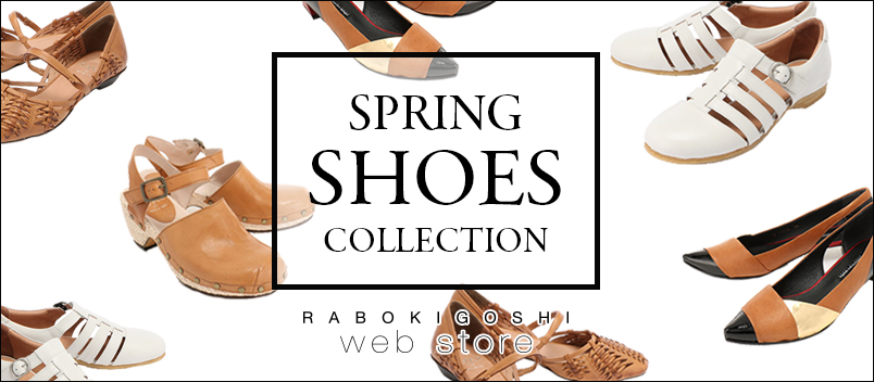 170317_spring_shoes_collection