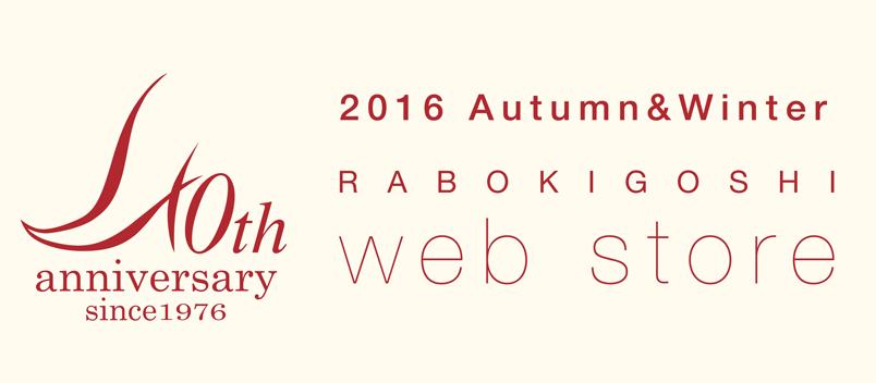 RABOKIBOSHI WEB STORE